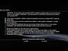 PS3 - Firmware 3.21 - CGU